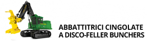 JDABBATTITRICI_DISCO_HOME